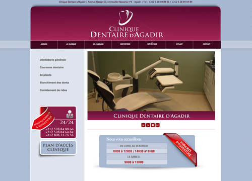clinique dentaire agadir